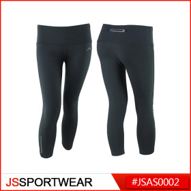 Sportswear of Men High Elasticity Breathable ,Comfortable