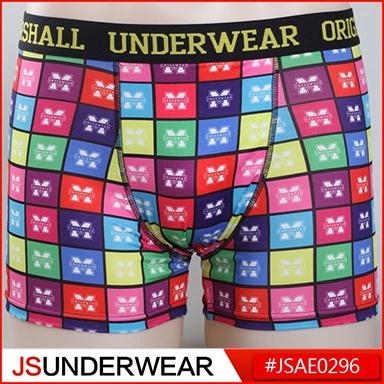 Underwear For Men Gay Men Underwear Custom Sexy Men Underwear